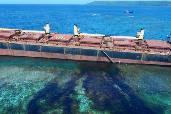 The ship was carrying 700 tonnes of oil when it ran aground and there are fears the remaining fuel will spoil Rennell Island, the world's largest raised coral atoll and home to many species found nowhere else.