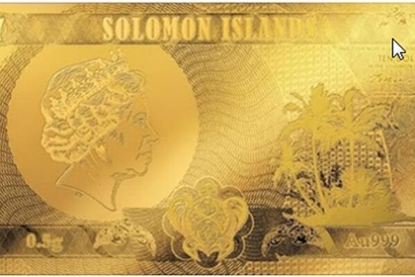 CBSI Issues Gold Coin Note