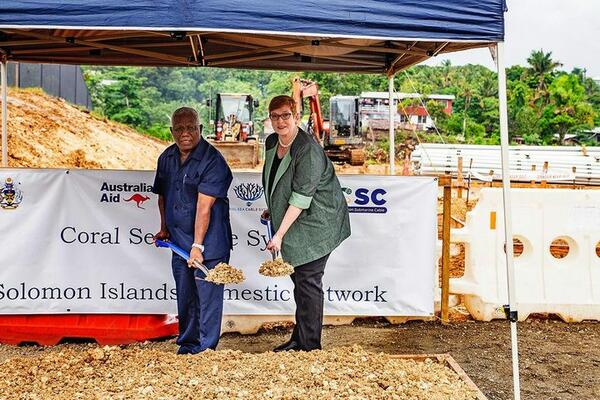 Australia's Foreign Minister, Marise Payne (R) and Solomon Islands' caretaker Prime Minister Rick Hou (L) in Honiara at a ceremonial ground-breaking event for the landing site of the Coral Sea Cable this week.