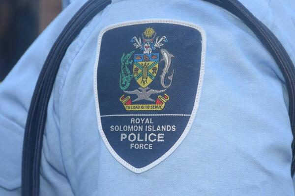 Police Investigates Attempted Armed Robbery