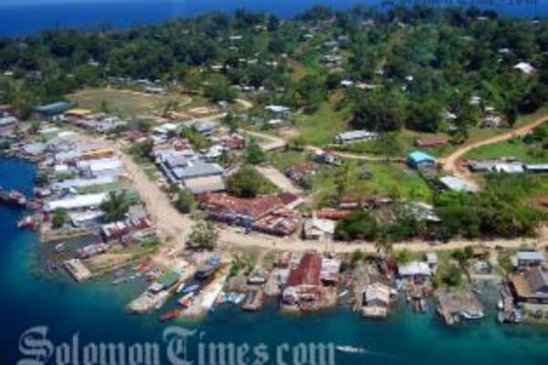 Gizo town in the Western Solomon Islands.