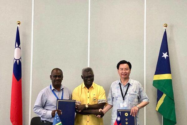 Solomon Islands and Taiwan Sign Visa Exemption Agreement