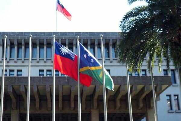 Taiwan Officially Terminates Ties With Solomon Islands
