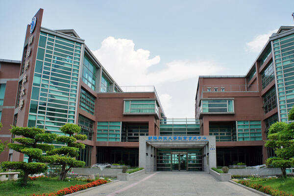 Chaoyang University of Technology in Central Taiwan Science Park, one of the many tertiary institutions in Taiwan.