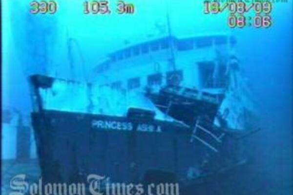 The tragic MV Princess Ashika on the seabed as captured by a Remote Underwater Operating Vehicle.