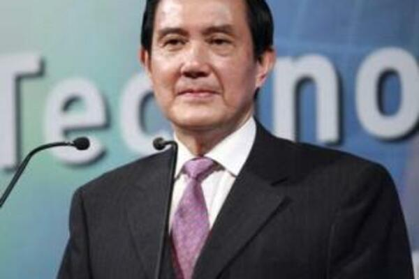 President Ma Ying-jeou of Taiwan will be visiting Solomon Islands among six Pacific nations.