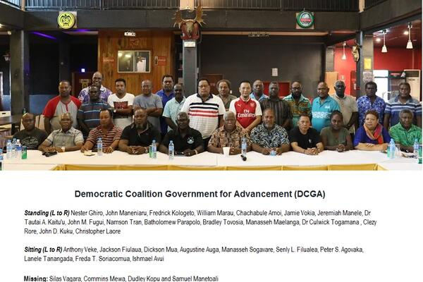 DCGA consists of OUR Party, Kadere Party, Democratic Alliance Party and Peoples First Party.
