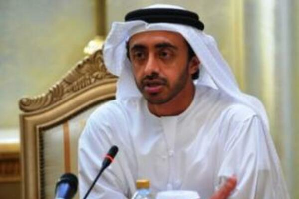 The Summit is the initiative of the UAE after its Foreign Minister, Sheikh Abdullah bin Zayed Al Nahyan visited the region for the first time.