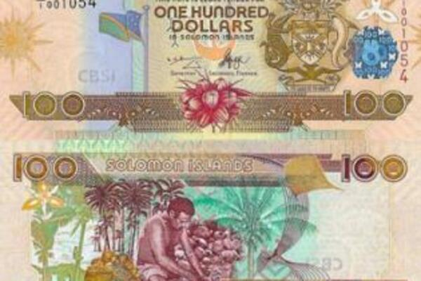 The Bank believes a computer scanner or a highly sensitive color photocopier may have been used to produce these counterfeit notes.
