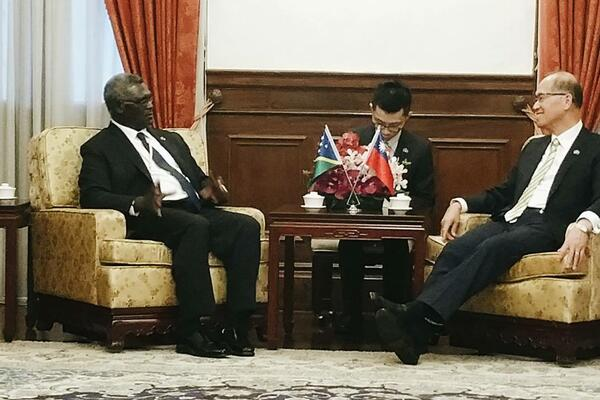 PM Sogavare and the Taiwanese Foreign Minister, Dr Lee during their dialogue in Taiwan.