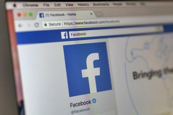 Facebook is now back online, but the company's share price slipped 4.8 per cent off the back of the outage.