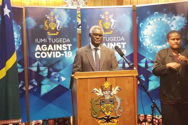 Sogavare says a comprehensive software underpinning this online portal has been completed and members of the public will be able to view the ESP recipient list.