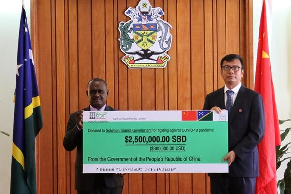 PRC Hands SBD$2.5M in Grant to Help Fight COVID-19