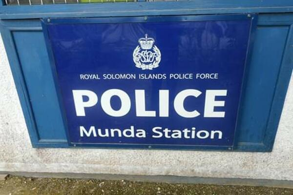 Body of 40 YO Retrieved After Drowning in Munda