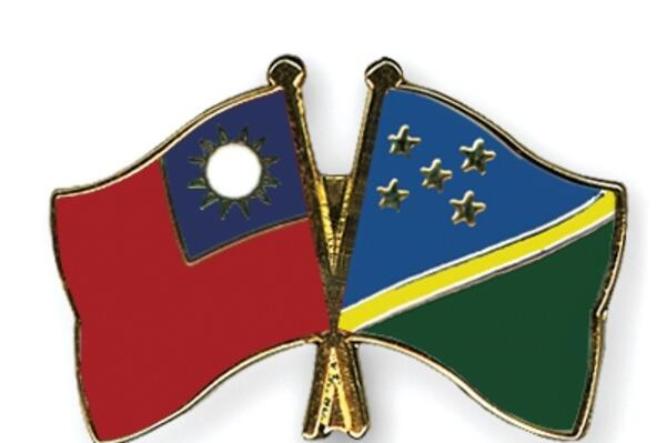 Solomon Islands has remained Taiwan's diplomatic ally since March 1983. It opened an embassy in Taipei in May 2005. Taiwan has provided substantial aid to sectors such as agriculture, education, and health in Solomon Islands.