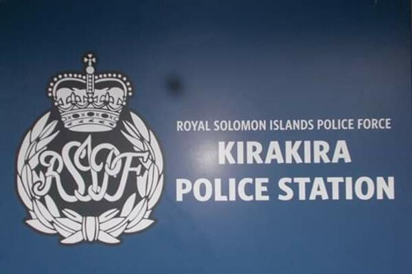 Police in Makira-Ulawa Province Warns Public Over Recent Revenge Attack