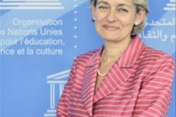 The Director General of the United Nation Educational Social and Cultural Organization (UNESCO), Ms Irina Bokova will be in the country until this afternoon.