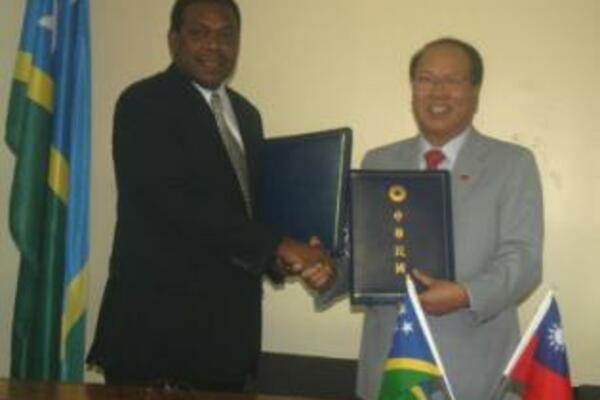 Dr Sikua hailed the assistance saying it reveals Taiwan's commitment to its relationship with Solomon Islands.