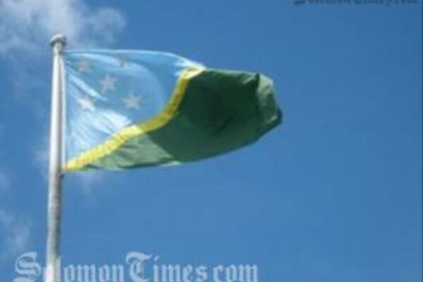 Solomon Islands Farewells First GG