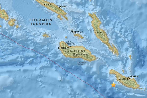 The epicentre of the quake was registered at a depth of 48.7km, according to USGS.
