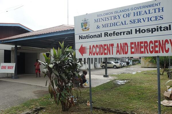 The MHMS says that any person who becomes ill while being quarantined will be immediately transferred to the Isolation centre, for appropriate medical care by trained health workers.