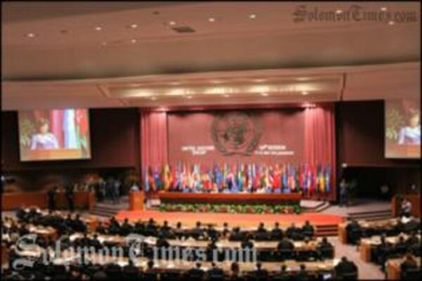 Opening ceremony of the Ministerial Segment of the ESCAP's 68th Commission Session, Bangkok