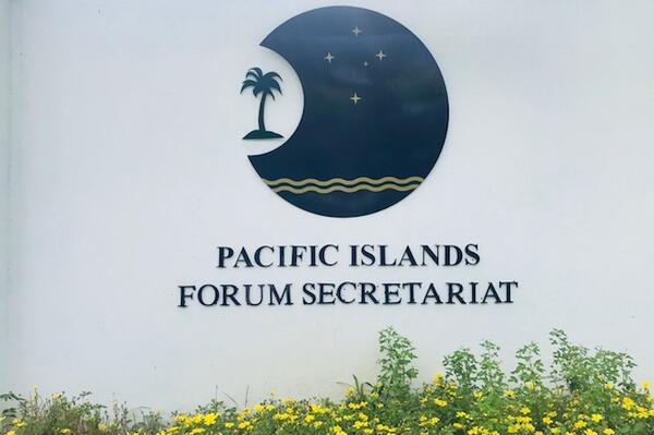 The Pacific Islands Forum is the region's premier political and economic policy organisation. Founded in 1971, it comprises 18 members within the Pacific region.