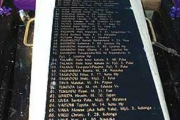 Names of the 74 lives lost in the tragedy, engraved in marble.
