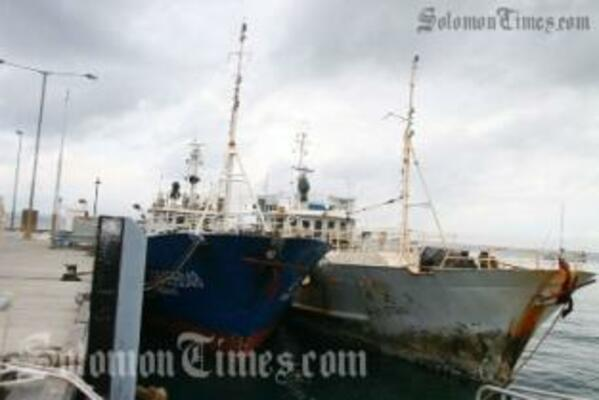 The two Foreign Fishing vessels at the Police Maritime Wharf at Aola Base.