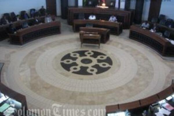 Parliament passes bill to increase seats from present 50 to 70.