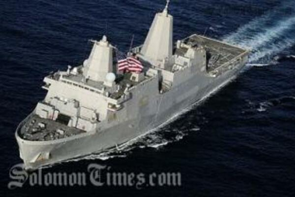 The US Navy has had to cancel the June medical mission to the Solomon Islands as a precautionary measure.