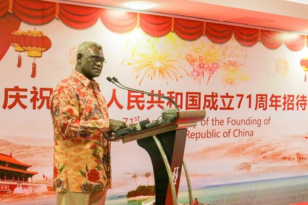 PM Sogavare delivers his remarks during the celebration of the National Day of the People's Republic of China.